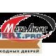 Двери Металюкс цены | каталог|