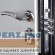 Дверь стальная ВЕРОНА M-1