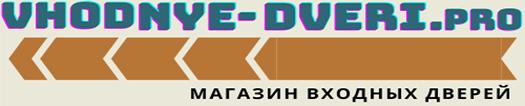 Интернет-магазин входных металлических дверей